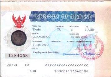 泰国贴纸签证样本
