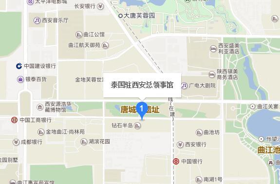西安领事馆