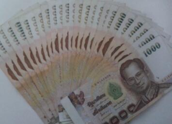 一家人去泰国要带多少现金?