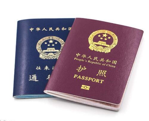 护照有效期不足6个月能办理泰国签证吗?