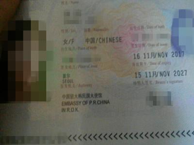 外籍地区签发护照顺利办理泰国签证