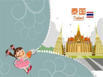 泰国开放落地签证了吗?
